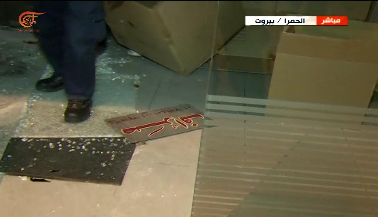 احتجاجات في بيروت ومواجهات بين متظاهرين والقوى الأمنية