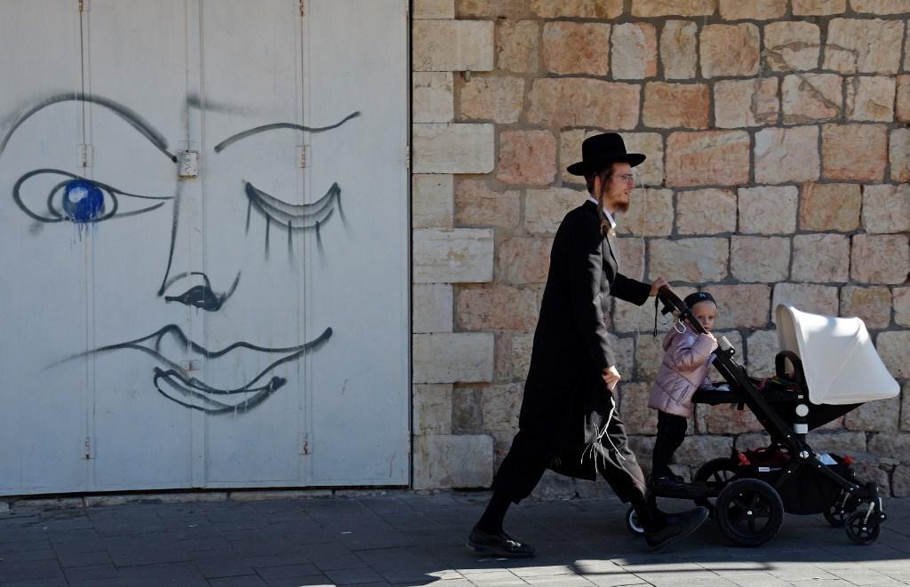"""30% من الأطفال في """"إسرائيل"""" يعيشون تحت خط الفقر"""
