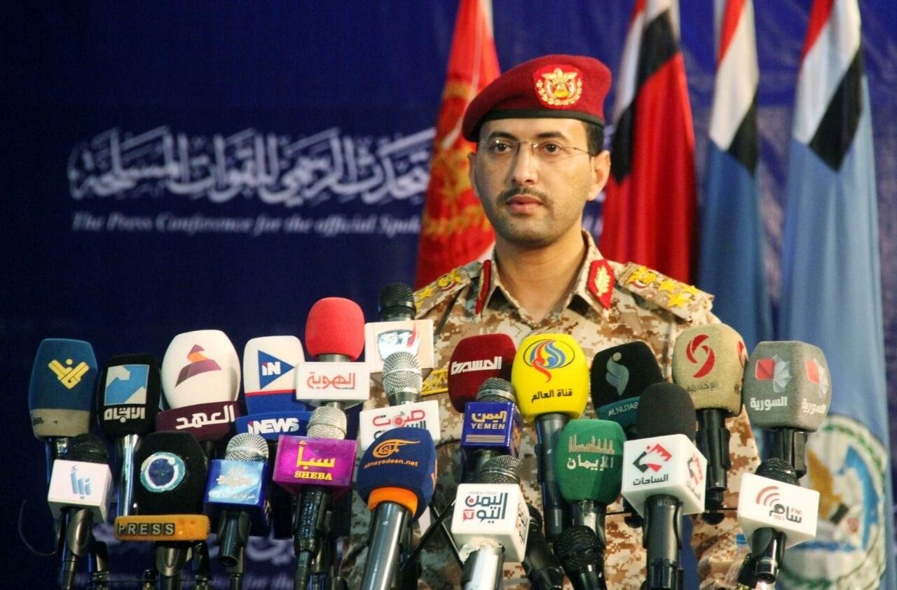 """سريع: القوات اليمنية أحبطت هجوماً واسعاً لقوى """"التحالف"""" شرق صنعاء"""