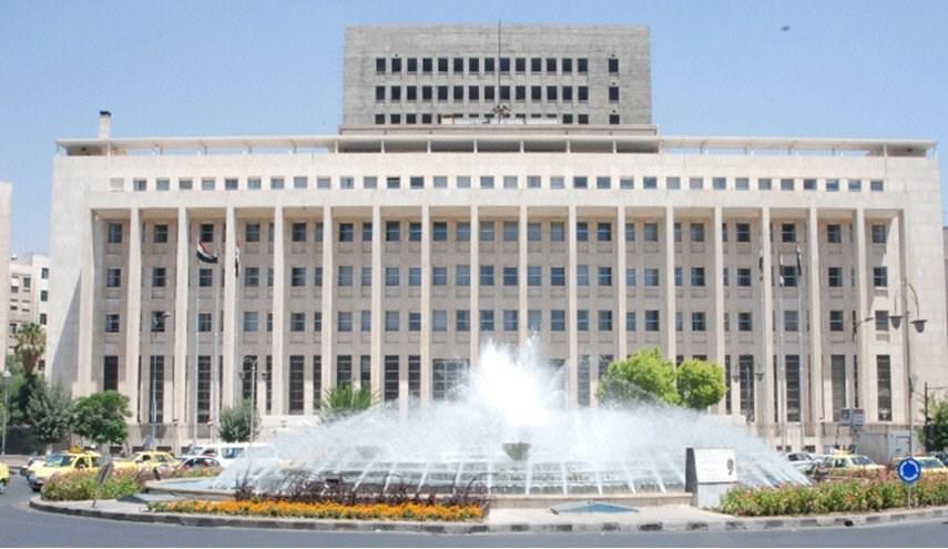 البنك المركزي السوري: شراء الدولار الأميركي من المواطنين بسعر 700 ليرة دون  وثائق | الميادين