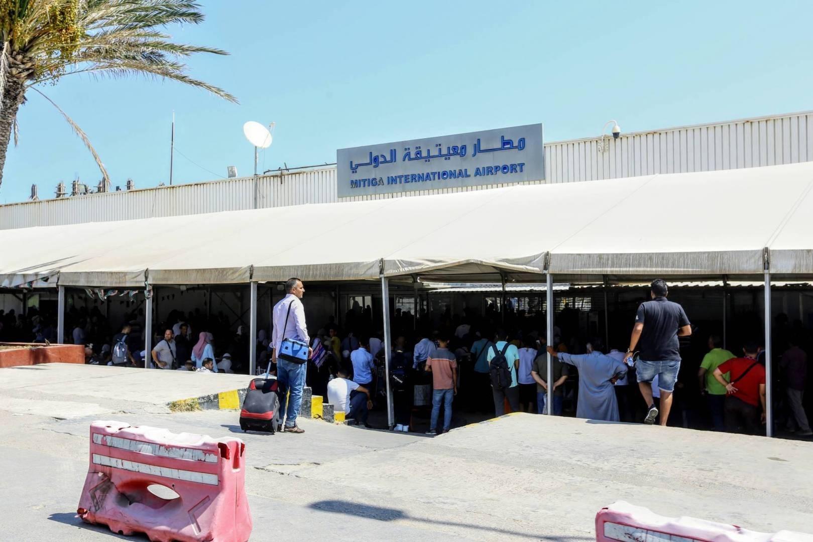 ليبيا: تعليق الملاحة الجوية في مطار معيتيقة بعد تعرضه لهجوم صاروخي