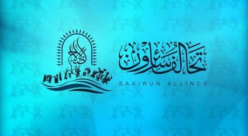 """""""ائتلاف النصر"""" و""""سائرون"""" يؤكدون عدم تدخلهم بتسمية رئيس الحكومة العراقية"""