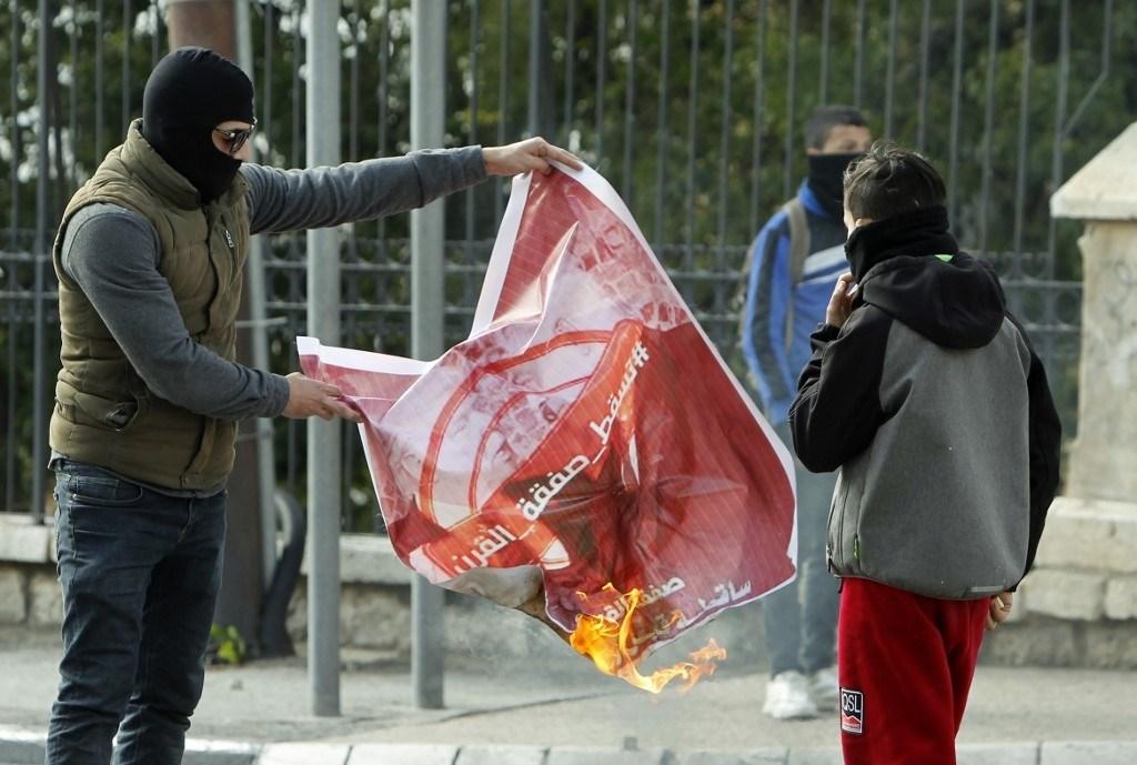 """نفير فلسطيني عام لمواجهة ما سُمي بـ """"صفقة القرن"""""""