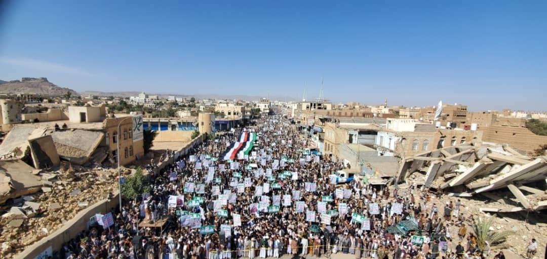 """اليمن: تظاهرات حاشدة في صنعاء وصعدة رفضاً لـ""""صفقة القرن"""""""