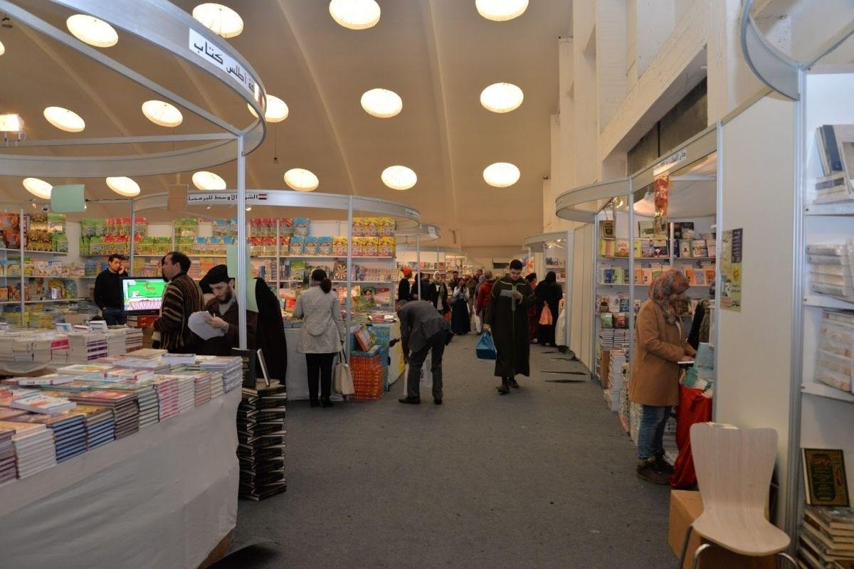 """""""معرض الدار البيضاء للكتاب"""" ينطلق الأسبوع المقبل"""