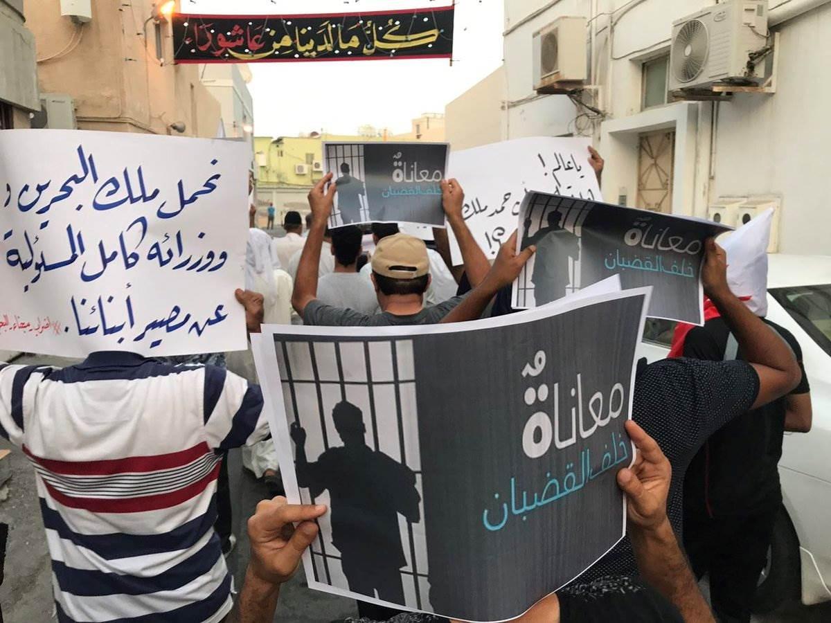 سلطات البحرين تستغل جامعات أوروبا في التسويق السياسي