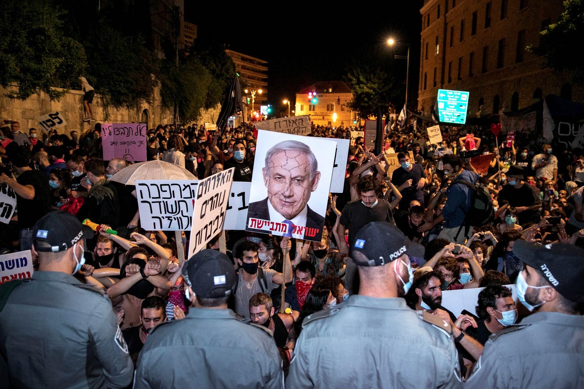 تظاهرات تطالب برحيل نتنياهو.