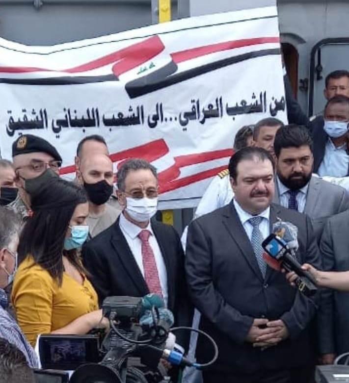 السفارة العراقية: الناقلة هي مساعدة للشعب اللبناني لتجاوز الظروف الاقتصاديّة الصعبة التي يمر بها