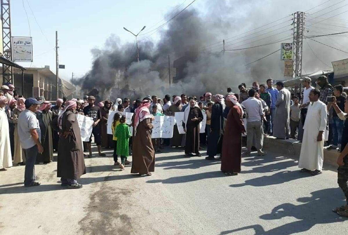 تظاهرات بريف الحسكة احتجاجاً على جرائم