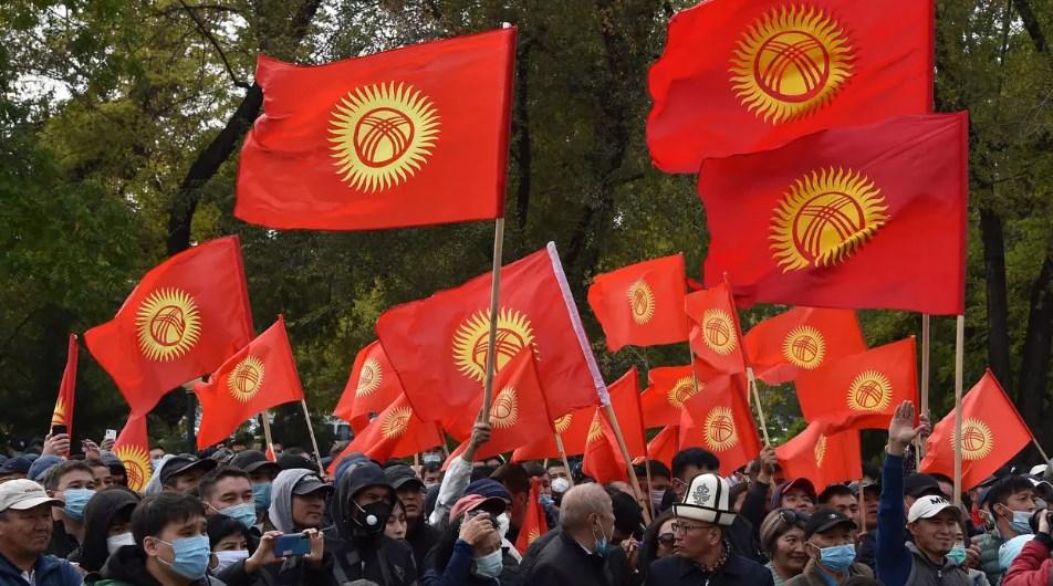 تظاهرات في قرغيزستان (أ ف ب)