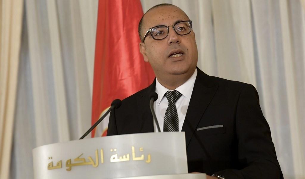 رئيس الحكومة التونسي هشام المشيشي (أ ف ب - أرشيف)