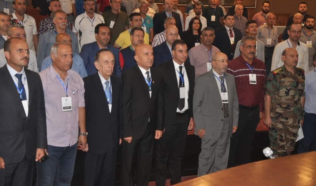 لقطة من المؤتمر السنوي
