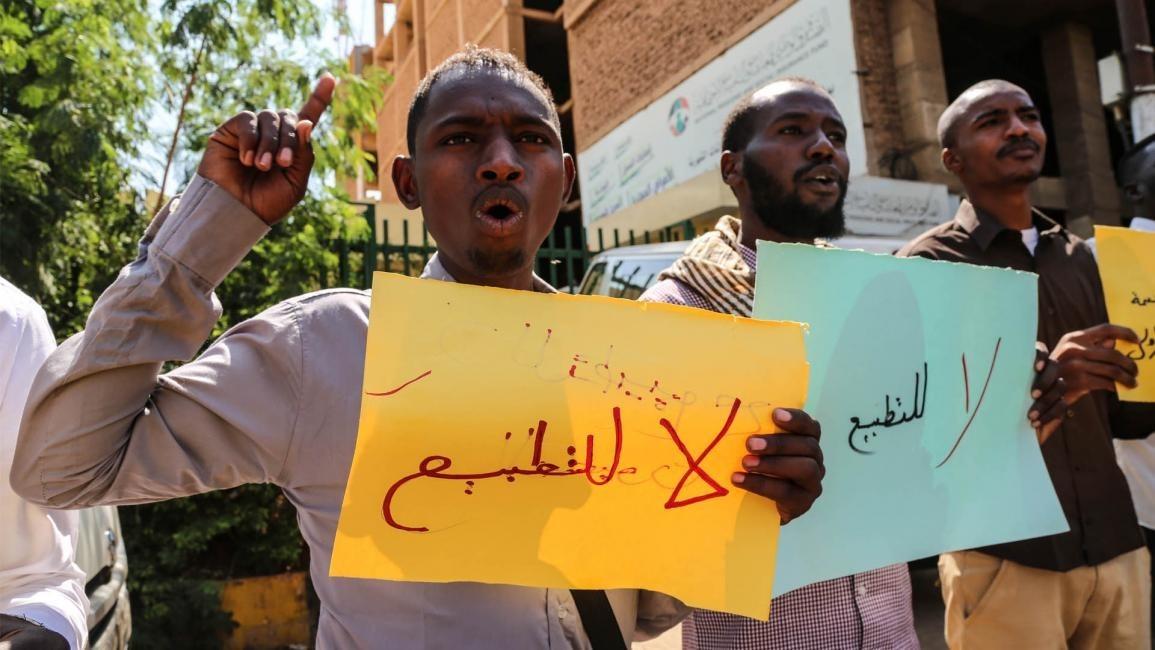 تظاهرة في السودان رافضة للتطبيع (الأناضول)