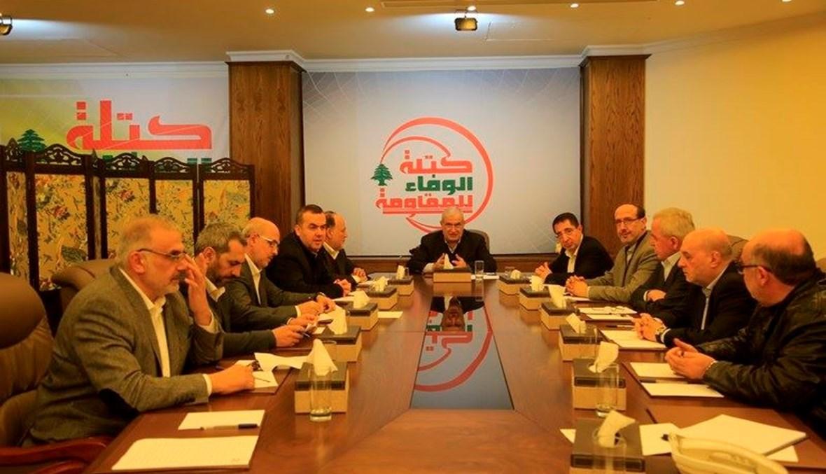 كتلة الوفاء للمقاومة شجبت الشهر الماضي الدور الأميركي البالغ السلبية لضرب جهود تأليف الحكومة اللبنانية