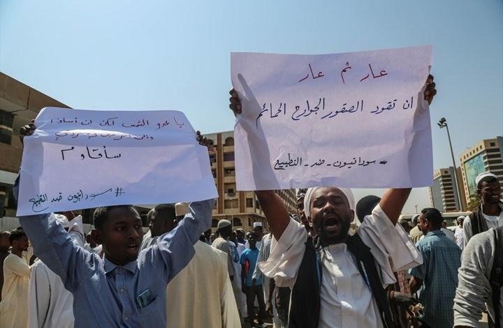 التظاهرات التي خرجت ضد التطبيع في السودان
