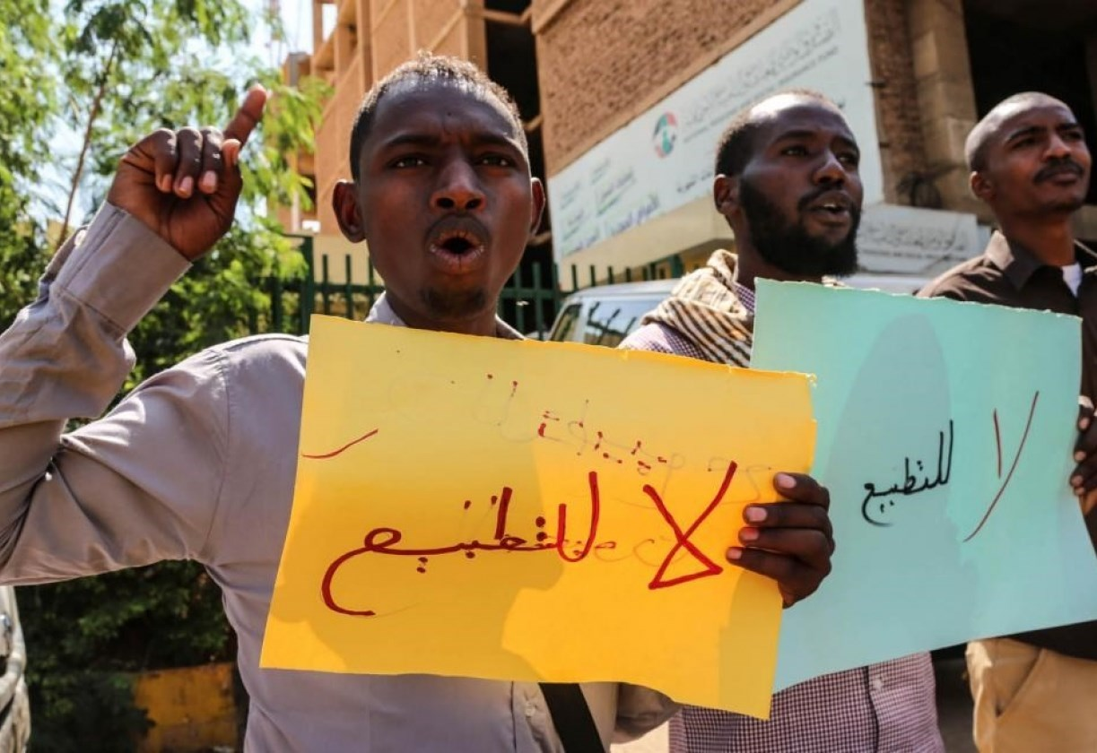 احتجاجات رافضة للتطبيع (صورة أرشيف)
