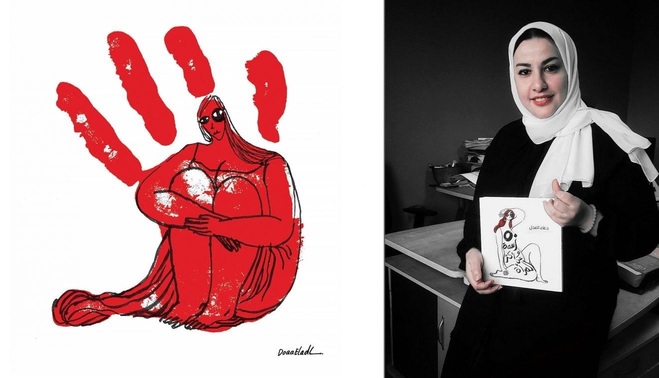 دعاء العدل تحصد جائزة إيفيكو للكاريكاتير