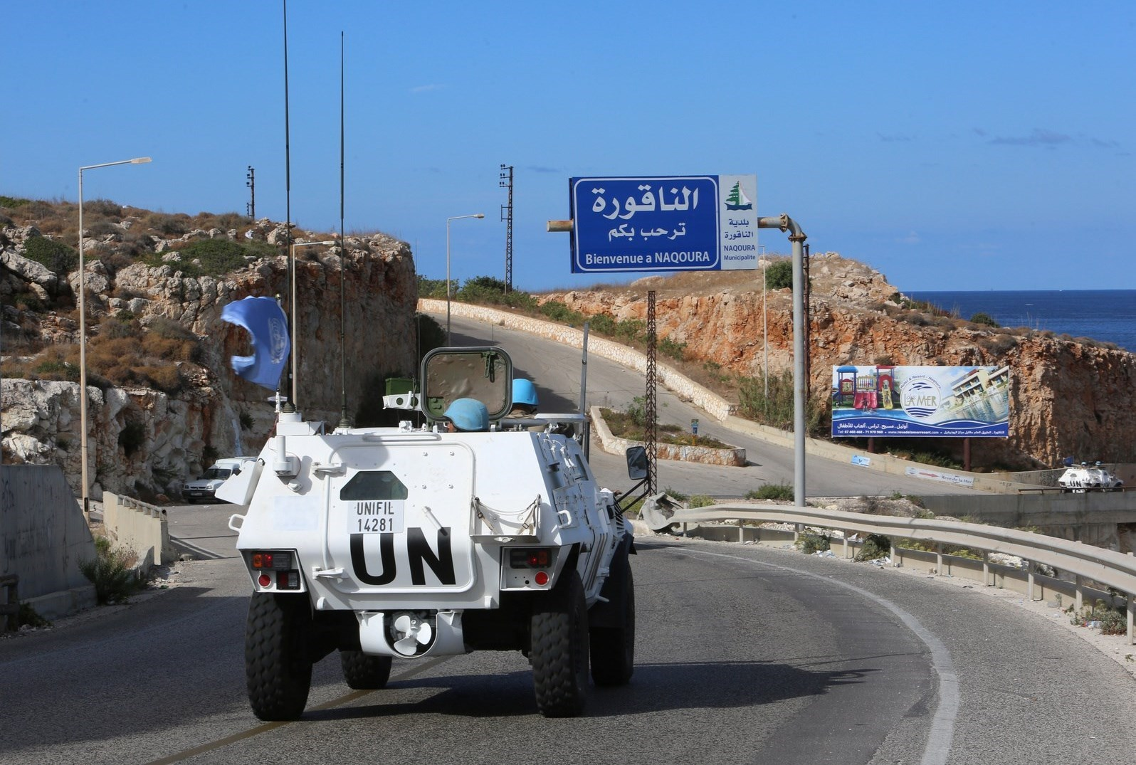 تهدف المفاوضات إلى تثبيت ترسيم الحدود البرية والبحرية بين لبنان وفلسطين المحتلة