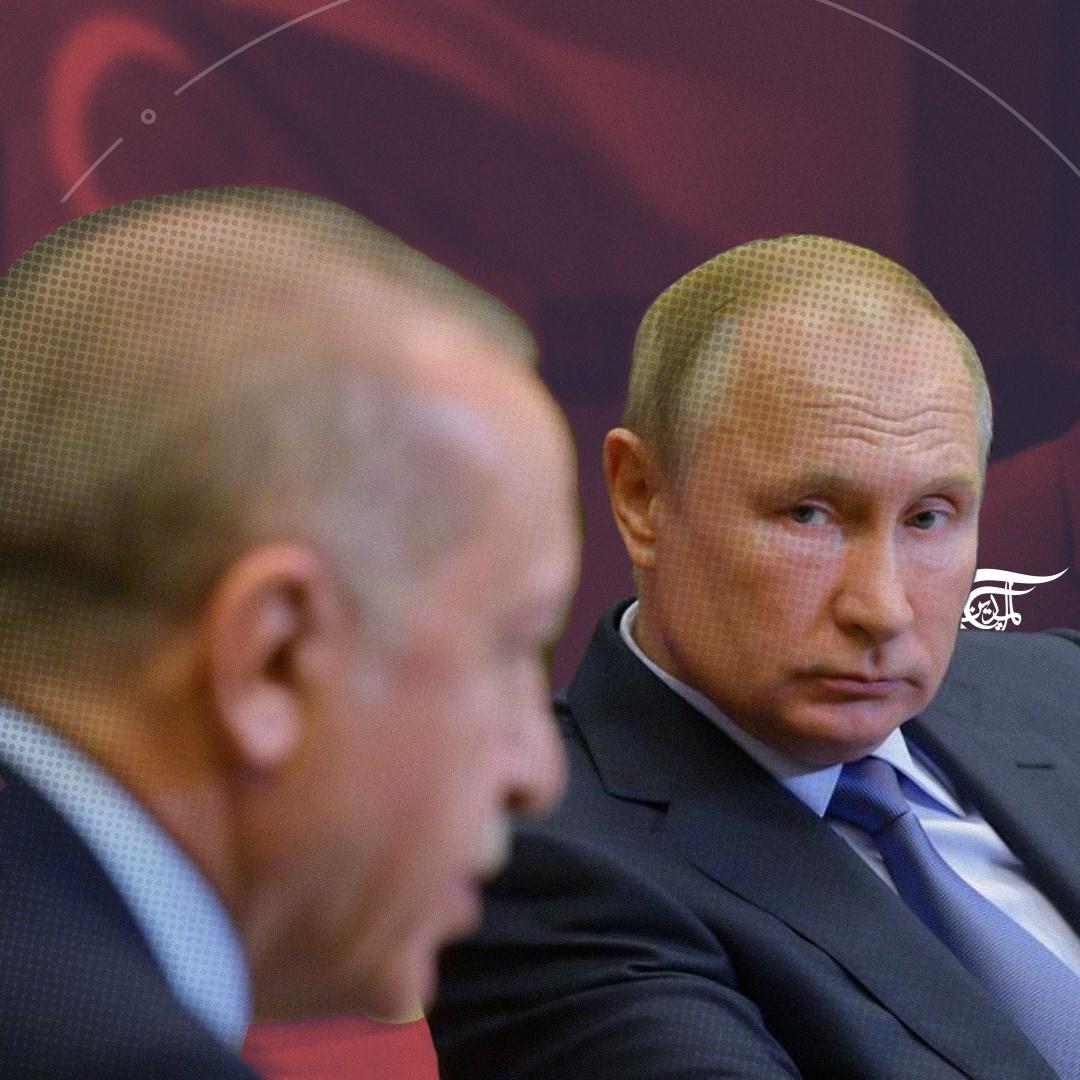 روسيا وتركيا.. هل نفد صبر بوتين؟