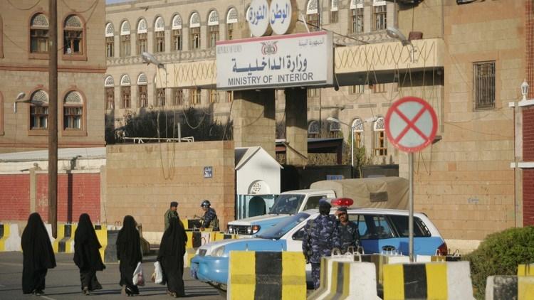 وزارة الداخلية في حكومة صنعاء تعلن عن مقتل المنفذ الرئيس في عملية اغتيال الوزير حسن زيد