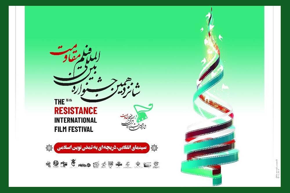 تُقام الفترة الثانية من المهرجان في الفترة من 21 حتى 27 تشرين الثاني/نوفمبر