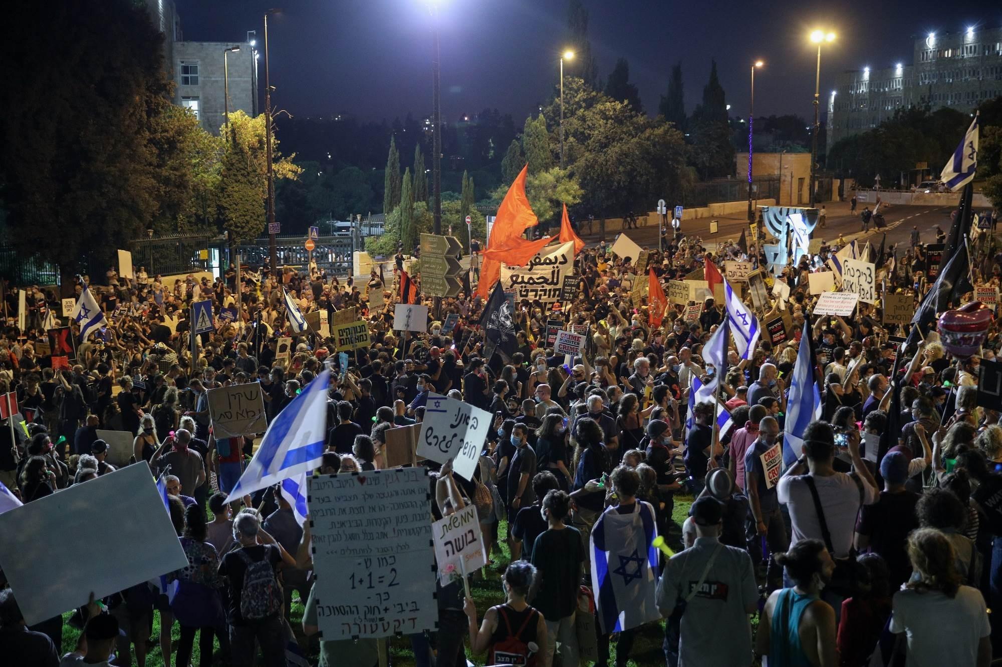 التظاهرات تنظم يومياً ضد حكومة نتنياهو