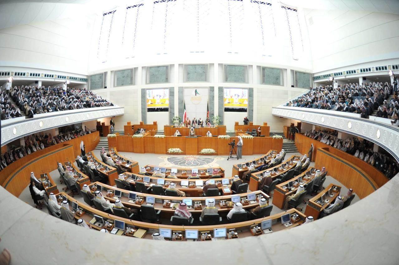 مجلس الأمة الكويتي.