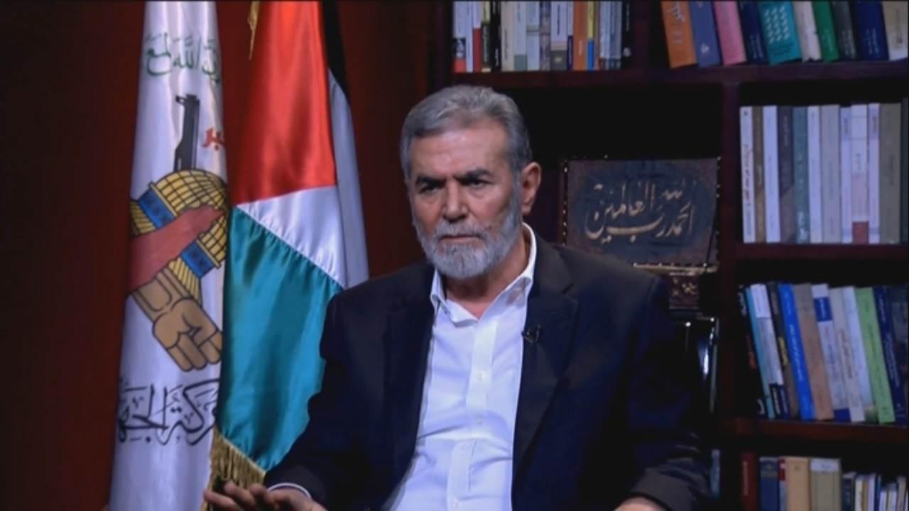 كلمة الأمين العام لحركة الجهاد الإسلامي زياد نخالة في الذكرى الـ33 لانطلاق الحركة