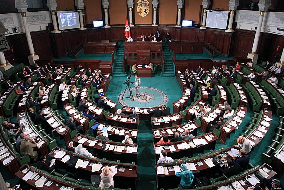 البرلمان التونسي يناقش مروع قانون