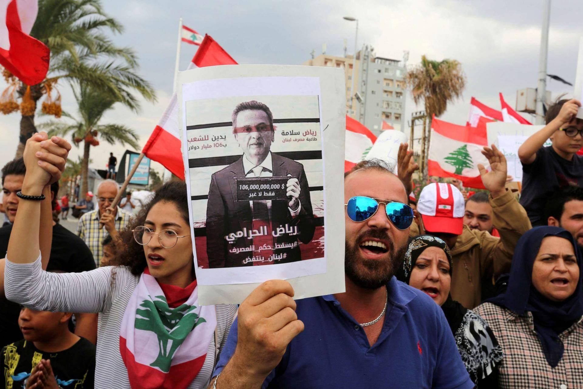 الاحتجاجات التي حصلت ضد حاكم مصرف لبنان رياض سلامة (أرشيف)