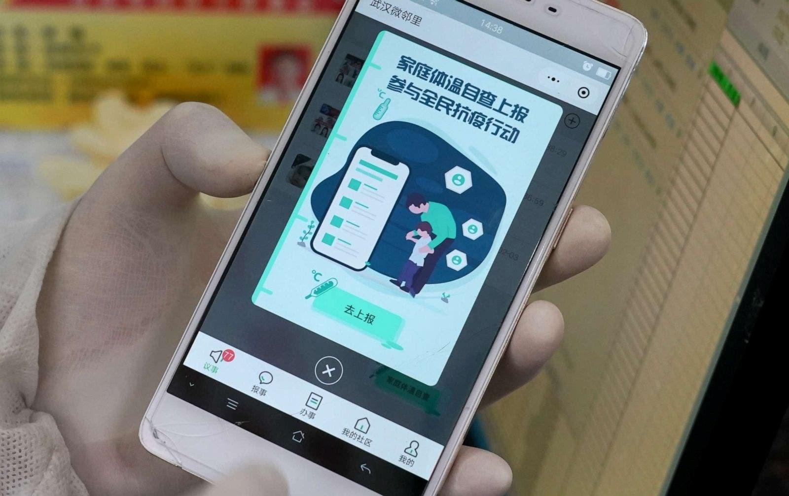 تطبيق ذكي يكشف المصابين بكورونا من أصواتهم!