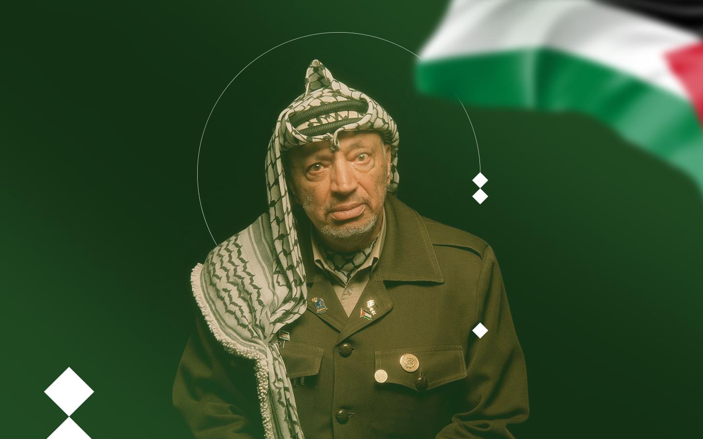 استفادت مختلف مراحل النضال الوطني منذ انطلاقة الثورة المعاصرة من حنكة القائد والرمز ياسر عرفات