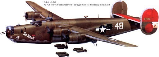 طوَّر الجيش الأميركي عام 1941 تقنية تعتمد على التحكّم باللاسلكي