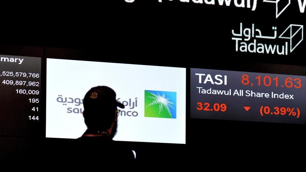 أرامكو السعودية تطرح سندات دولية بعد تراجع أرباحها