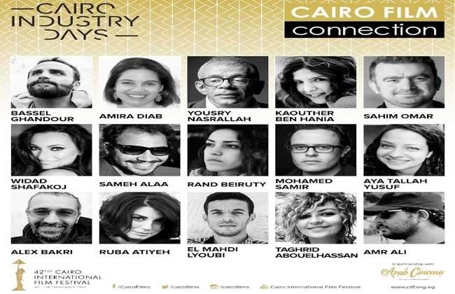 الـ 15 مخرجاً عربياً الذين يتنافسون في الملتقى