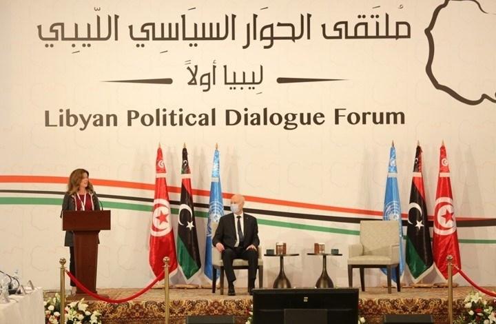 المحادثات الليبية في تونس
