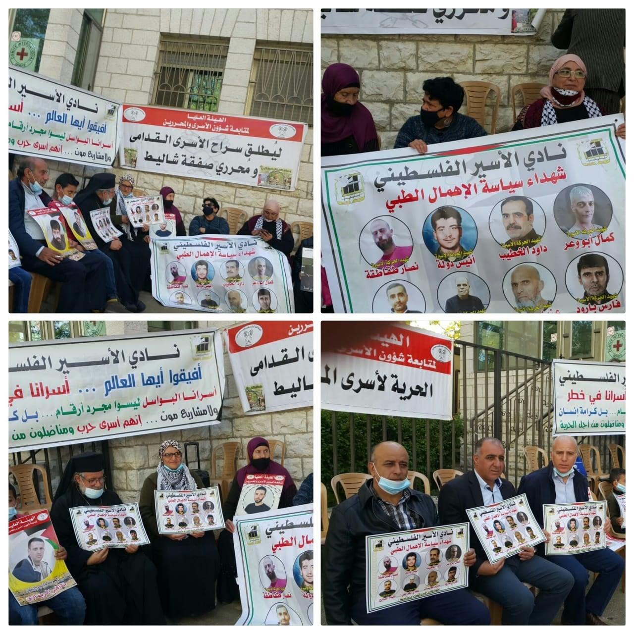 إطلاق حملة وطنية لاسترداد جثامين الأسرى الشهداء المحتجزة لدى سلطات الاحتلال