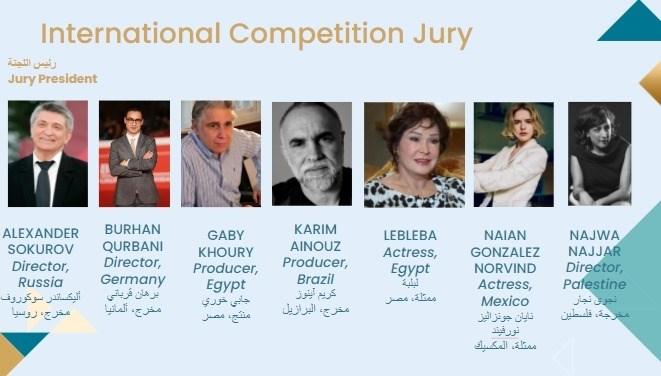 أعضاء لجنة التحكيم الدولية لمهرجان القاهرة