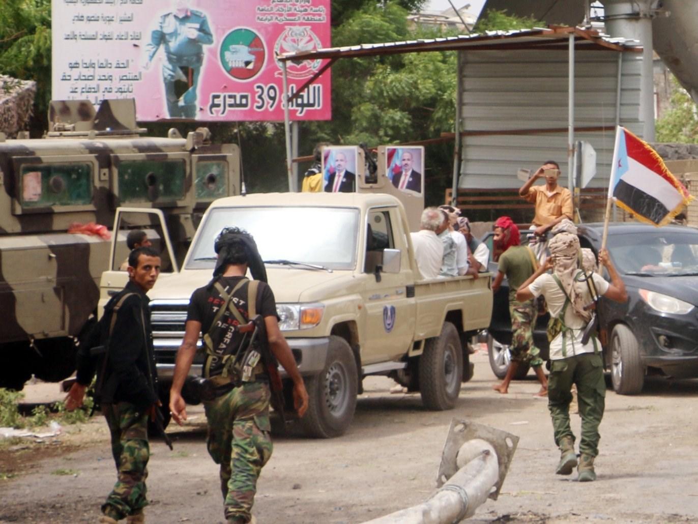 قوات المجلس الانتقالي المدعوم إمارتياً(صورة أرشيفية)
