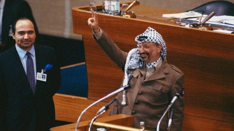 نصَّ الإعلان على تحقيق استقلال دولة فلسطين على أرض فلسطين وحدّد القدس عاصمةً أبديّةً لها