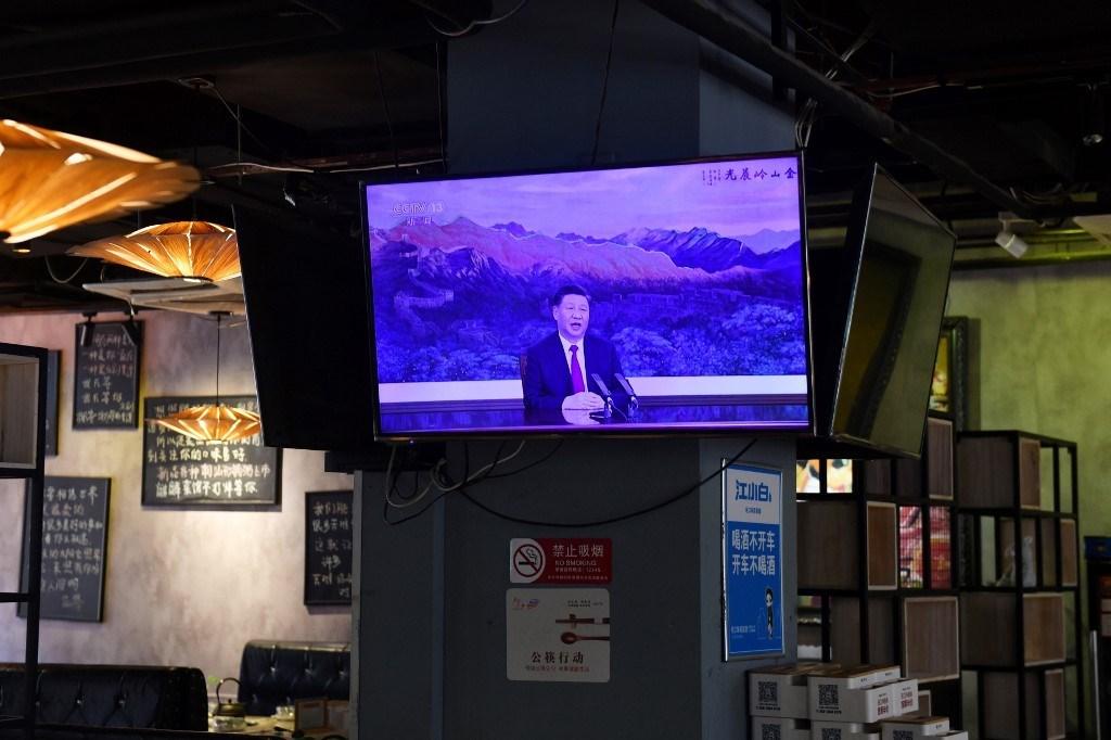 الرئيس الصيني في افتتاح قمة
