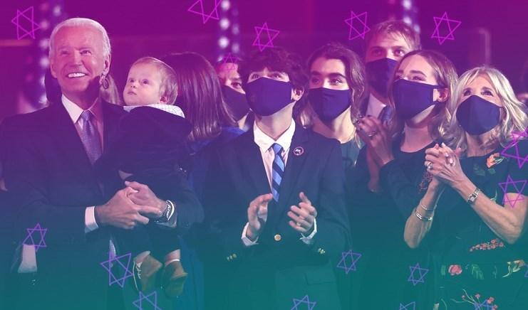 جو بايدن وزوجته مع أحفاده اليهود في مناسبة دينية يهودية.