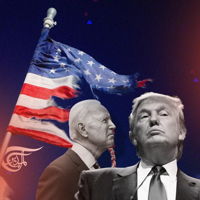بين ترامب وبايدن.. الانكفاء الأميركي مستمر