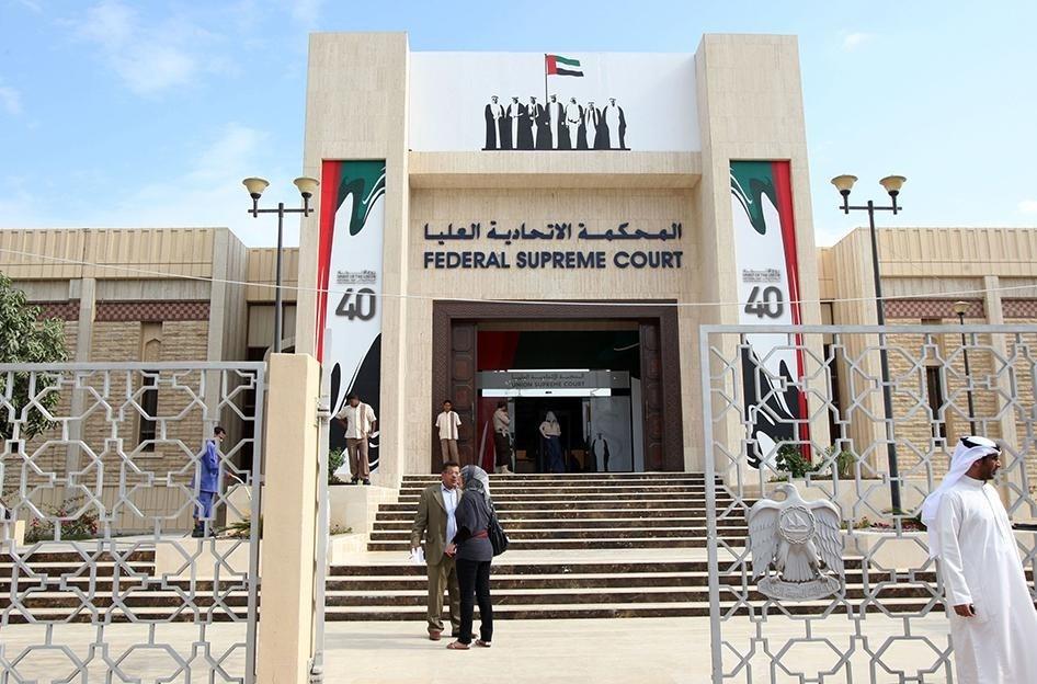 مصادر الميادين: الإمارات توقف 12 لبنانياً دون إبلاغ رسمي