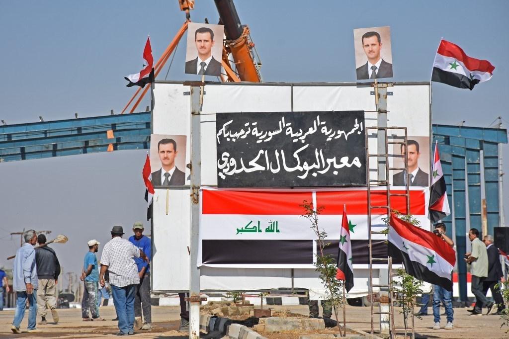 معبر البوكمال الحدودي بين سوريا والعراق (أ.ف.ب)