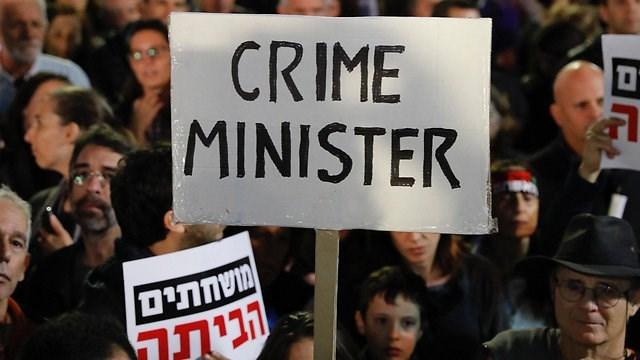 صورة من التظاهرات المعارضة لنتنياهو في القدس المحتلة