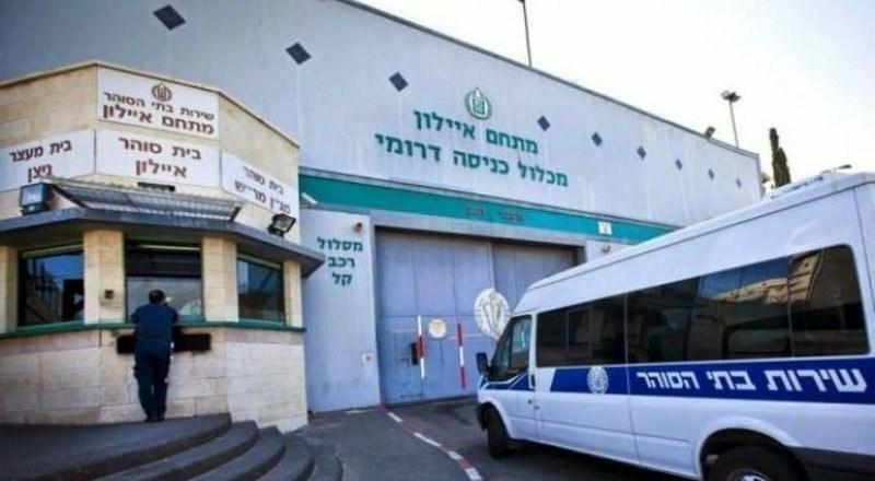 هيئة الأسرى: اصابة أسير بفيروس (كورونا) في مركز توقيف عصيون