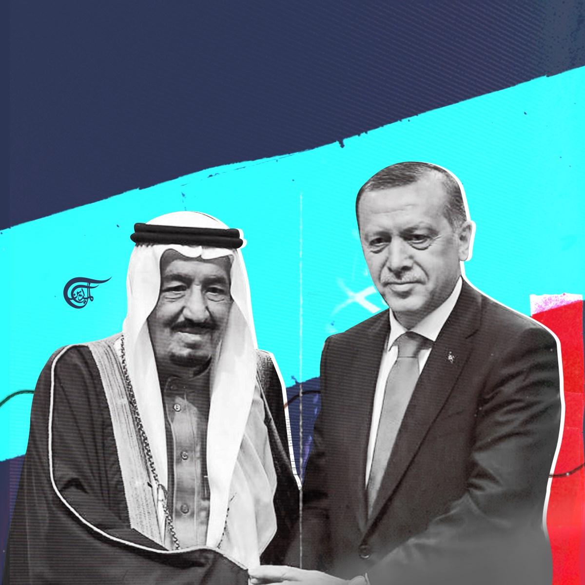 أعلنت الرئاسة التركية أن إردوغان وسلمان اتفقا على ضرورة أن تبقى قنوات الحوار مفتوحة لتطوير العلاقات بين البلدين