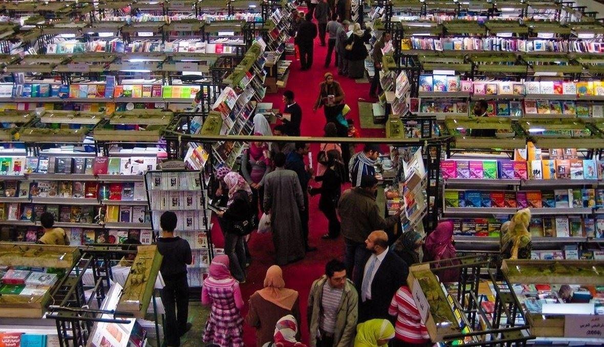 تأجيل معرض القاهرة الدولي إلى الصيف بسبب كورونا