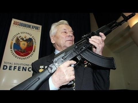 كالاشنيكوف يحمل سلاحه كالاشنيكوف